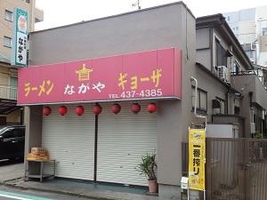 外壁・屋根 塗り替え工事 千葉県船橋市IR様邸