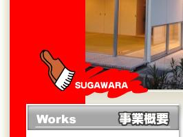 塗装 千葉県 船橋市 外壁塗装 塗替え 塗り替え リフォーム